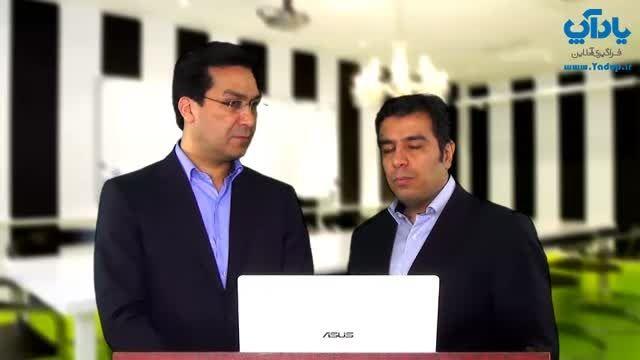 ویدیو معرفی دوره مهارت های ارتباطی با رویکرد دیسک