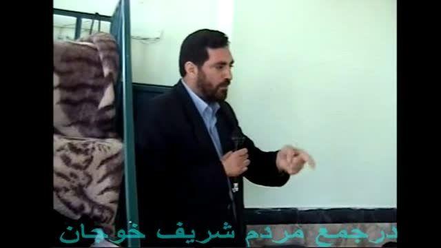 سوقندی درجمع مردم شریف روستا ی خوجان نیشابوربهمن86بخش5