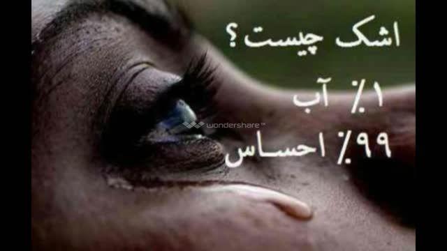 تقدیم به دل شکستم....تسلیت دلکم....تسلیت....