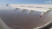 ( تهران - لندن ) با هواپیمای A300-600 (ایران ایر)