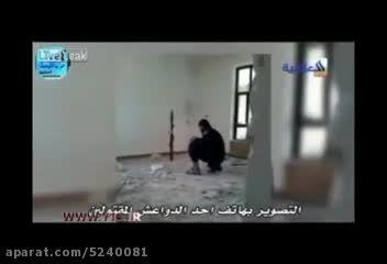 لحظه ترکیدن یک خوک داعشی هنگام شلیک ار پی جی