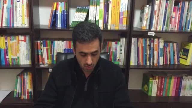 تحلیل آزمون ادبیات فارسی نشانه برتر (انرژی اتمی)۹۴/۸/۱۵