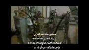 دستگاه آلومینیوم فویل سیل|ماشین سازی به آفرین