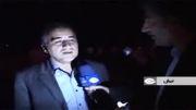 جزئیات سقوط هواپیما در کیش از زبان معاون مناطق آزاد