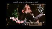 مداحی زیبا از جواد مقدم به شاهین نجفی حرامزاده