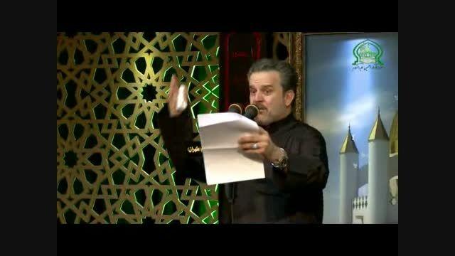 ملا باسم کربلایی - 8شوال 1435- عربی(یاقافله اتروحی)