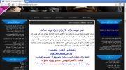 آپدیت ترین وب سایت دانلود فیلم