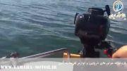 قایق بادی بست وی با موتور 2 اسب بخاری