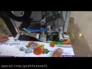 فیلم دستگاه تاریخزن دیجیتال | گشتاصنعت مشهد