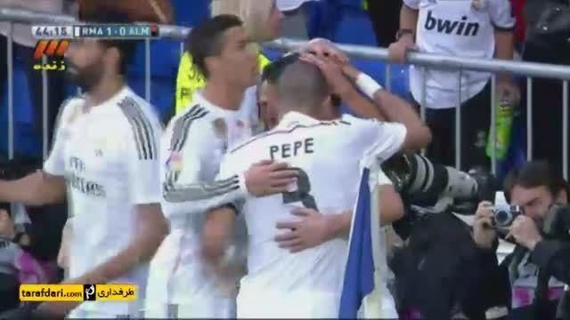 گل های بازی رئال مادرید 3-0 آلمریا