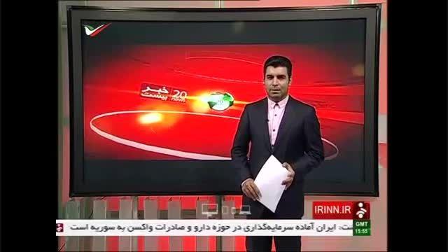 استفاده از هلی کوپتر عروس توسط پولدارهای تهران