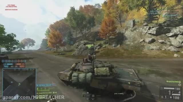 Battlefield 4 - Dragon Valley - دره اژدها