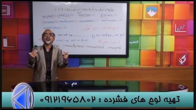 یادگیری متفاوت زبان درگروه آموزشی استاداحمدی (4)