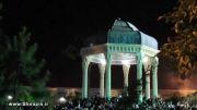 تحویل سال 93 در آرامگاه حافظیه شیراز