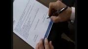 قرارداد امضا کردن خنده دار امین حیایی!!