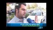 کلاهبرداری جدید ایران خودرو (حتما ببینید)