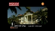 حامد فقیهی(خواننده شیرازی)- رادیو هفت - نماهنگ شیراز