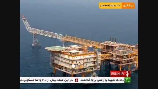 معاون امور بین الملل شرکت ملی نفت ایران
