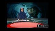 فلسطین:1392/10/03:آمادگی اسرائیل برای حمله به نوار غزه..