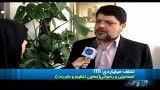 ویدئو: گزارش بیست و سی از تخلف مخابرات در دریافت هزینه از مشترکین برای تماس با 118