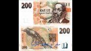 اسکناسهای کشور چک (کرون چک)