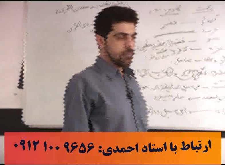 تکنیک های رمز گردانی آلفای ذهنی استاد احمدی 4