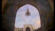 نماهنگ امام رضا (از حامد زمانی و هلالی)
