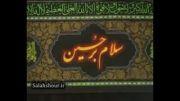 واحد تند شب هشتم محرم 93 با نوای حاج مهدی سلحشور
