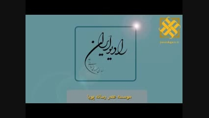 نمایشگاه اختصاصی ایران در بغداد