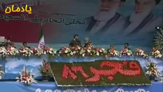 احمدی نژاد و حقوق هسته ای ملت ایران - سال ۱۳۸۶