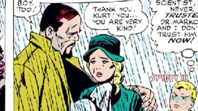 معرفی شخصیت : مردان ایكس (X-men)