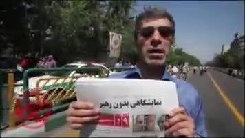 ایران پرچم هست نیاز نداره بره زیره پرچم کسی آقای ظریف