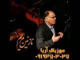 جان مریم از استاد محمد نوری