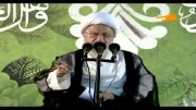 نظر آیة الله مکارم شیرازی درباره وهابیت
