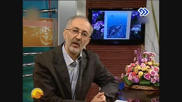 معرفی کتاب «پیرمرد و دریا» توسط «علیرضا مختارپور»
