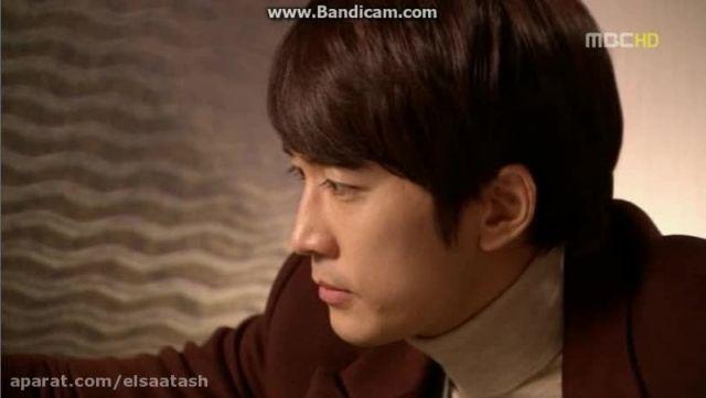 سریال کره ای پرنسس من(My Princess)