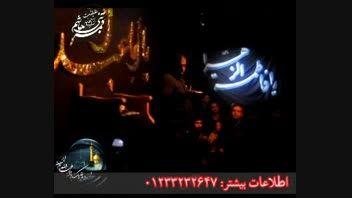 شب پنجم محرم 90- حاج نیما قلی نژاد. ابی عبداله یا ابی..