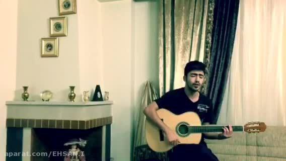 اجرای آهنگ زیبای بازیچه با صدای احسان ایراندوست