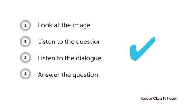 آموزش زبان کره ای (تمرین شنیداری نگاه کردن آپارتمان)