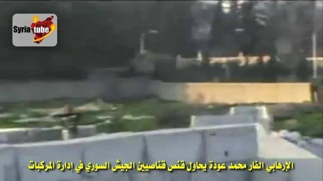 سوریه : تک تیرانداز ارتش سوریه VS تک تیرانداز تروریستها