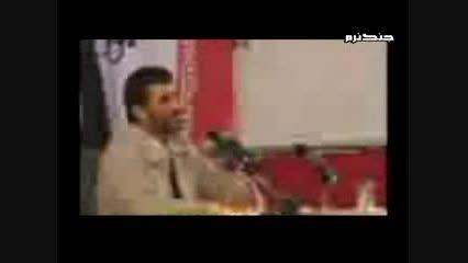 مقایسه زیبای محمد خاتمی و احمدی نژاد در برخورد با مخالف