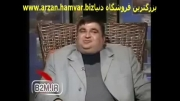 سوتی خفن رضازاده در برنامه تلویزیونی!!