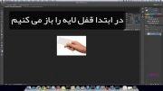 آموزش حذف رنگ از عکس در فتوشاپ