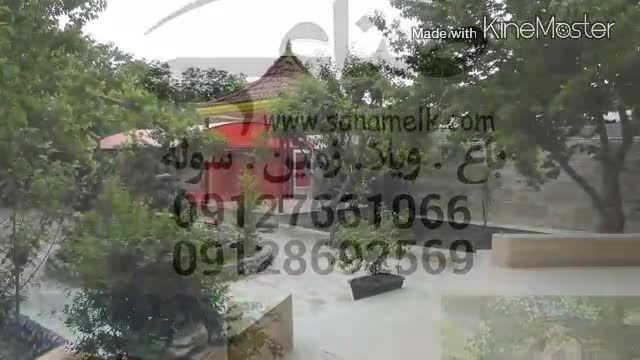 فروش باغ ویلا قابل سکونت در حومه اندیشه کد413
