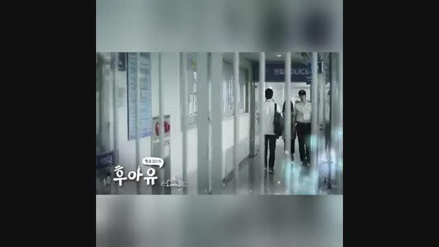 پیش نمایش قسمت 15 سریال کره ای Who Are You: School 2015