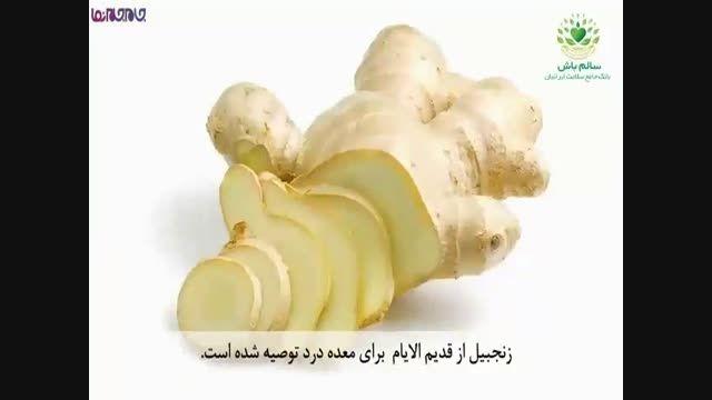 5 غذایی که باید هنگام بیماری بخورید+فیلم گلچین صفاسا