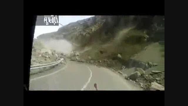 ریزش کوه در زنجان