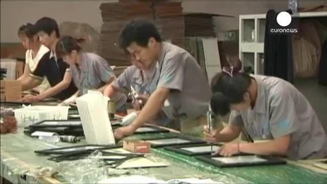 پیش بینی افت میزان رشد اقتصادی چین در سال ۲۰۱۵