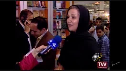 کتابهای پرفروش بیست و هشتمین نمایشگاه کتاب تهران