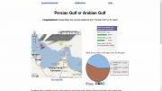 خلیج فارس VS خلیج العرب
